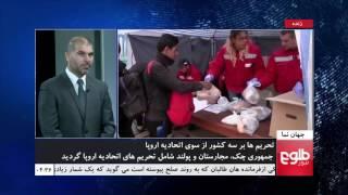 JAHAN NAMA: EU Sanctions Three Member Nations Over Asylum Scheme