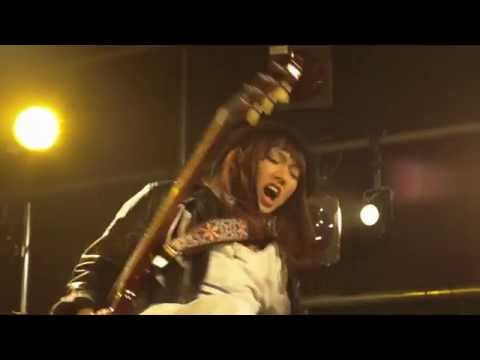 Watch Hibi Rock (2014) Online Free Putlocker