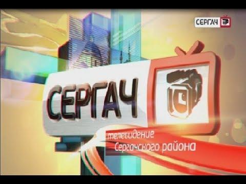 Сергач тв поздравления на татарском 79