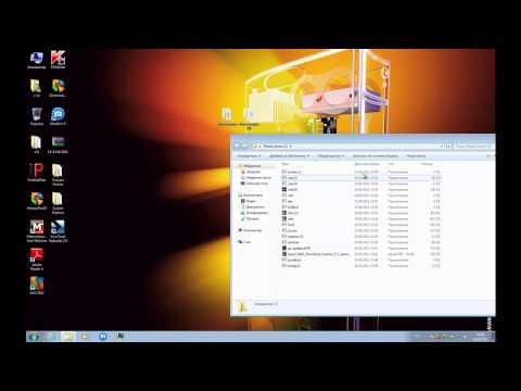 Review and Test AVG Internet Security 2012 Beta Part 3.mp4