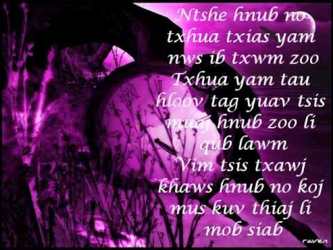 dogdig  dab neeg with lyric