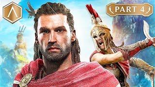 WORLD'S BEST ASSASSIN!! (Assassin's Creed Odyssey, Part 4)