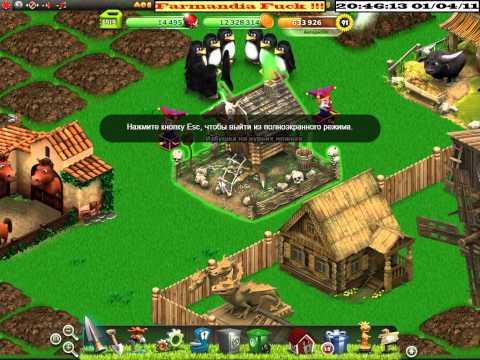 Farmandia at GamTrak - Level30. как взламывать игры с помощью Artmoney. Fa