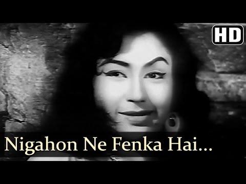 Nigahone Pheka Hai - Dev Anand - Madhubala - Jaali Note - Classic Hindi Songs