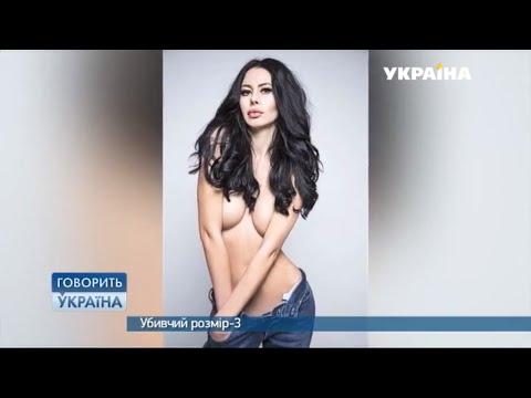 Убойный размер—3 (полный выпуск) | Говорить Україна