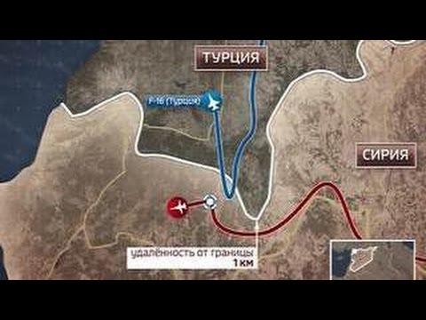 Спасение пилота Су-24: подробности бессонной ночи
