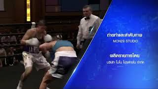[Live สด] รายการกระแสโลก (World News) ประจำวันจันทร์ที่ 22 กรกฎาคม 2562