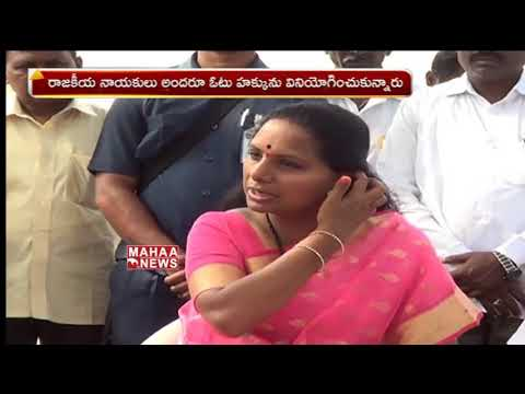 Political Leaders Cast Their Vote Live Visuals | Telangana Election 2018 | Mahaa News