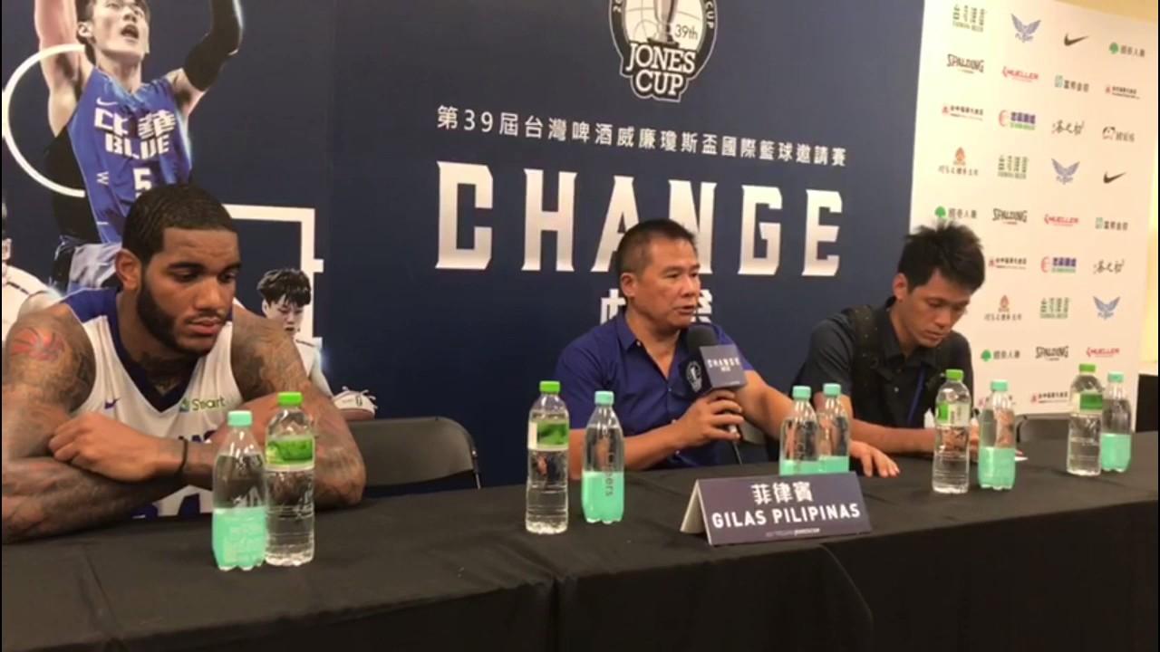 Reyes 'very proud' of Gilas' effort in loss to Korea