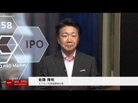 STG[5858]TOKYO PRO Market IPO