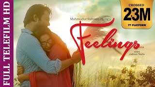 Feelings - Eid Telefilm 2016 - Apurbo & Momo - English CC