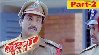 Tadakha Telugu Full Movie Part 2    Naga Chaitanya, Sunil, Tamannaah, Andrea Jeremiah
