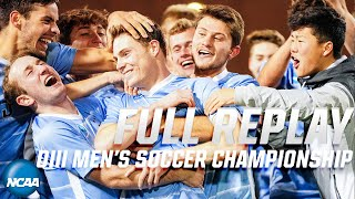 Tufts v. Amherst: Full replay of 2019 NCAA Division III men's soccer championship