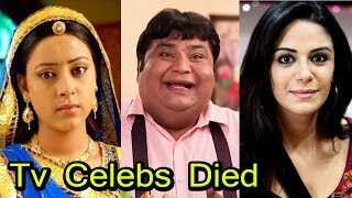 10 Tv Actors Who Died at Young Age 2018