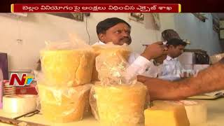 Devotees Face Problem with Lack of Jaggery -- Medaram Jathara  - netivaarthalu.com