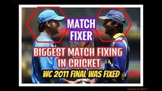 download lagu Fixed था  India Vs Sri Lanka World Cup gratis
