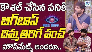 Telugu Bigg Boss Season 2 Episode 100 Highlights | Nani BiggBoss | Bigg Boss Angry On Kaushal | Myra