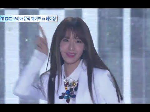 Section Tv, Mbc Korean Music Wave In Beijing #14, 코리안 뮤직 웨이브 In 베이징 20141102 video
