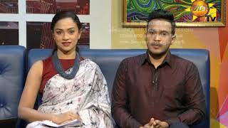 Hiru TV Morning Show EP 1619 2019-01-07