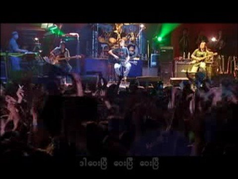 Myo Gyi - Live In Yangon - Ah Chain Mi Thar Pyin Sin Kwint . video