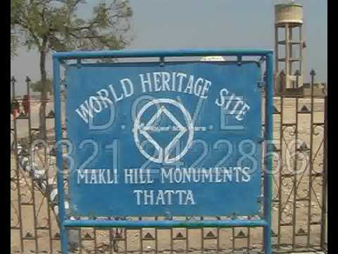 Journey To Thatta, Makli & Shah Aqiq Thatta 1/3