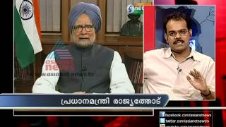 Puthiya Theerangal - News Hour discussion on PM's address to the nation
