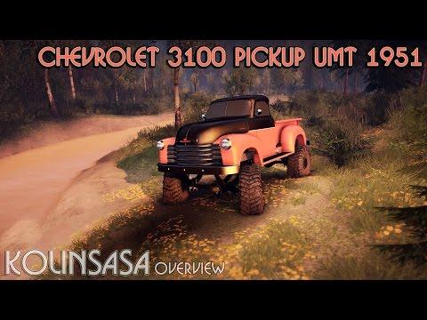 Chevrolet 3100 Pickup UMT 1951