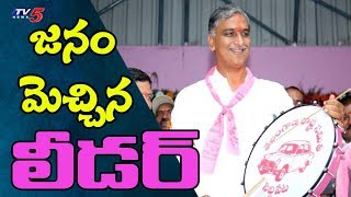 Minister Harish Rao Election Campaign in Siddipet | #ElectionsWithTV5