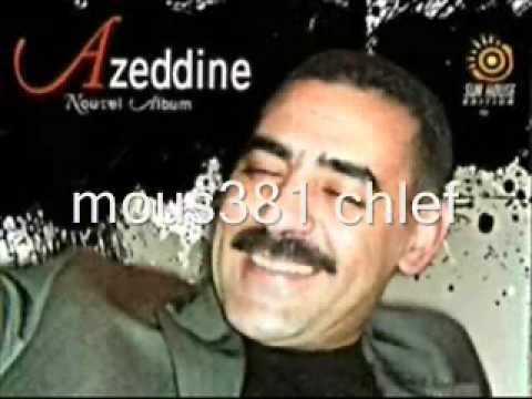 Chab Azzedine Soires Sidi Bel Abbas 2012 video