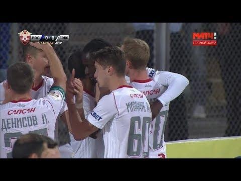 Ростов - Локомотив - 0:1. Гол и лучшие моменты