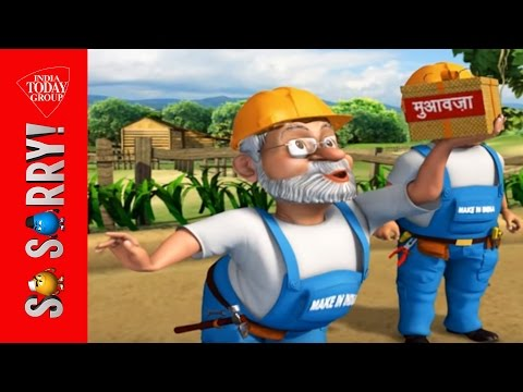 So Sorry: Modi's Land Acquisition Bill video