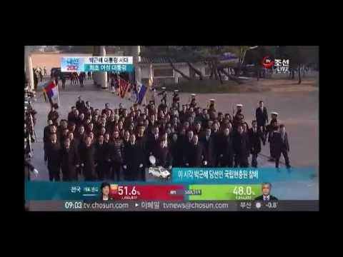 president-elect Park Geun-Hye Motorcade coverage