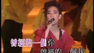 林憶蓮Sandy Lam - 前塵  (1991意亂情迷演唱會)