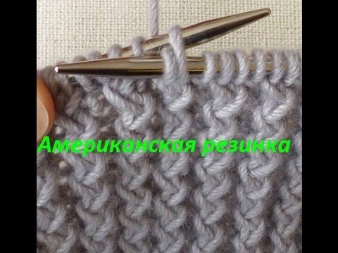 Вязание резинка колос спицами