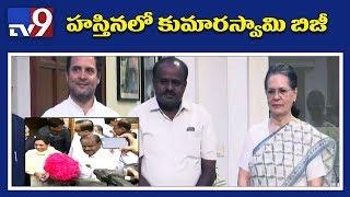 Kumaraswamy meets Rahul and Sonia Gandhi over Karnataka Cabinet formation