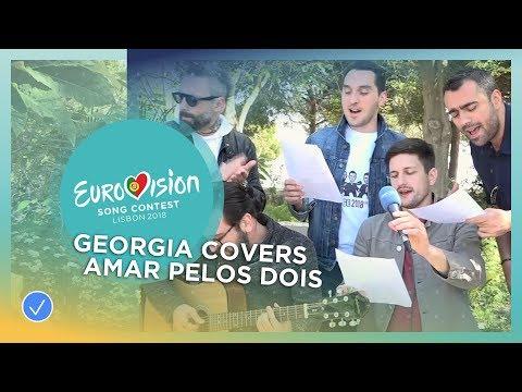 Ethno-Jazz Band Iriao - Amar Pelos Dois (cover) - Georgia