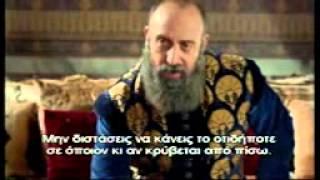 souleiman o megaloprepis episodio 124- 4 kiklos greek subs.komati 1