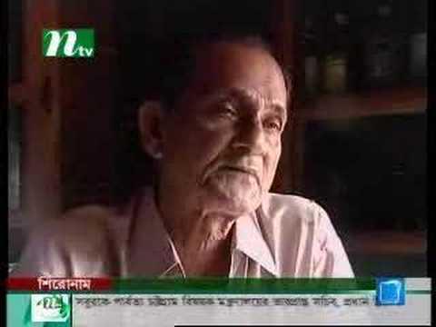 Unsung heroes of the time: Mokhlesur Rahman