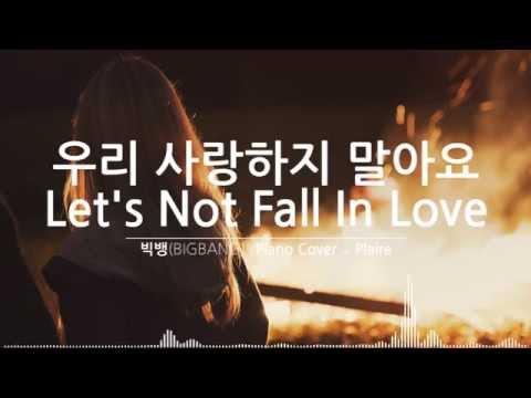빅뱅(BIG BANG) - 우리 사랑하지 말아요(Let's Not Fall In Love) 피아노 연주 / PALIRE Piano