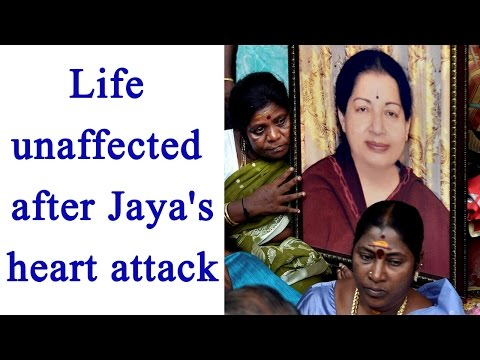 Jayalalithaa Health Row : Tamil Nadu on high alert, normal life unaffected | Oneindia News