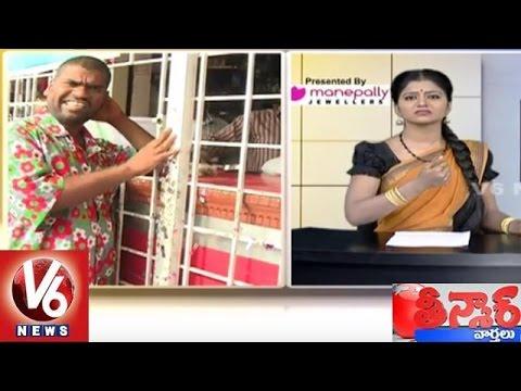 Bithiri Sathi Funny Conversation With Savitri || Punjab Health Minister Comments || Teenmaar News