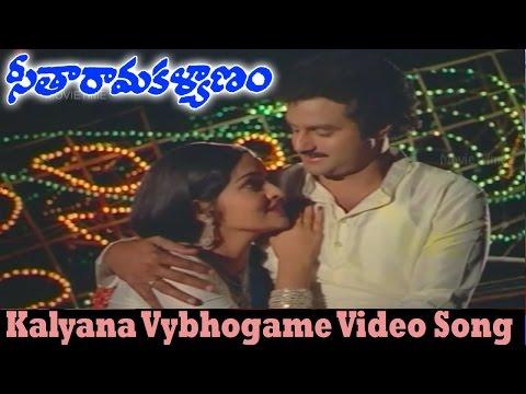 Kalyana Vybhogame Video Song || Seetha Rama Kalyanam Movie || Balakrishna, Rajani