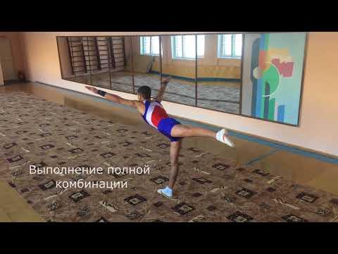 Гимнастика Юноши 9 11 класс МЭ ВсОШ 2017