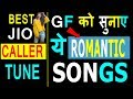 Best  caller tune | Top Best song for Jio tune | Best song of Arijit singh ,Armaan malik,Atif aslam