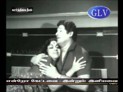Tamil Old--enna Paravai Sirakadithu-sad-(vmv)--kaarthigai Deepam video