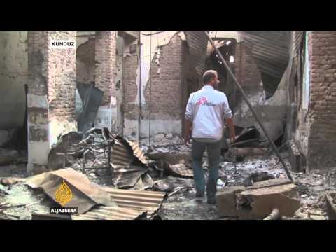 Afghan hospital attack: No criminal charges for US troops