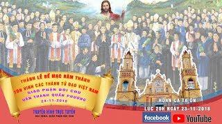 Hoan Ca  Kính Mừng các thánh Tử đạo Việt Nam
