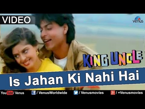 Is Jahan Ki Nahi Hai (King Uncle)