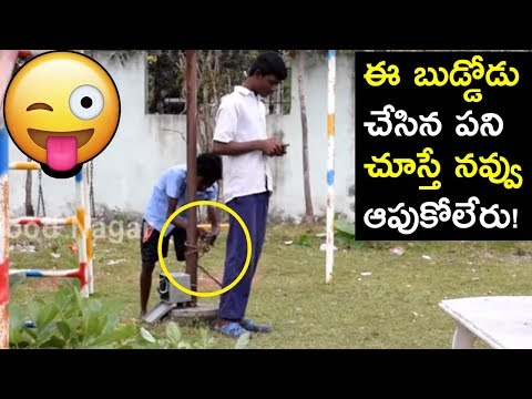 Telugu Funny Videos | Latest Prank Videos In Telugu | Latest Comedy Videos 2018 | Tollywood Nagar