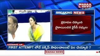 TDP and YSRCP Leaders Fight in Kurnool ZP Meeting